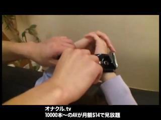 japanese wife wicked sadomasochism sex hardcore
